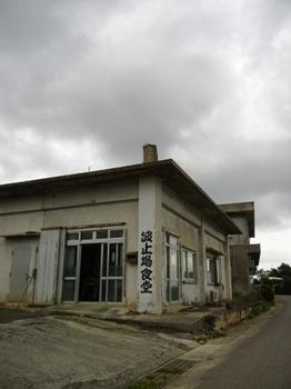 波止場食堂.JPG